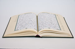 Al Mushaf Al Shareif Heilige Quran Royalty-vrije Stock Fotografie