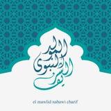 Al Nabawi Charif Al Mawlid με τη διακόσμηση στοκ εικόνες