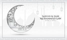 Al-Nabi Muhammad de Mawlid tradução: Cartão do aniversário de Muhammad do profeta ilustração stock