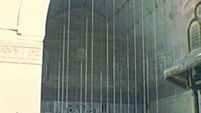 Al-Nasir Mohammed Mosque