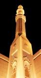 Al Noor Masjid-Moschee Stockfotos