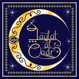 Al-Qadr di Laylat Fotografia Stock Libera da Diritti