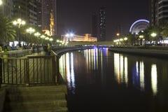 Al Qasba, Σάρτζα, Ηνωμένα Αραβικά Εμιράτα, Μέση Ανατολή καναλιών στοκ φωτογραφίες