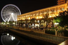 Al qasba qanal Royalty Free Stock Photography