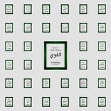Al Qawiyy Allah Name in Arabic Writing - God Name in Arabic - Arabic Calligraphy icon. allah's names icons universal set for web royalty free illustration