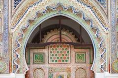 Al Quaraouiyine meczet Obrazy Royalty Free