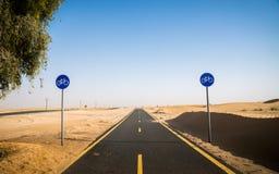 Al Qudra cycling track near Dubai, United Arab Emirates, Middle East. Al Qudra cycling track is 86 kilometres, near Dubai in the United Arab Emirates royalty free stock photo