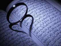 Al Qur'an with love. Al Qur'an and the shadow of love Royalty Free Stock Images