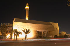 Al Qur'an Museo-Bahrein de Beit Imagen de archivo