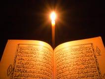 Al-Quran Stock Photos