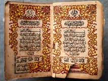 Al-Quran Royalty Free Stock Photo