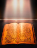 Al-Quran. Under the bright light from god Royalty Free Stock Images
