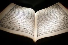 Al-Quran Royalty-vrije Stock Foto's