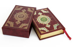 Al Quran al Karim Stock Photo