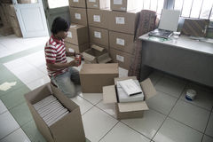 Al Quran Braille Maker em Indonésia Imagem de Stock Royalty Free