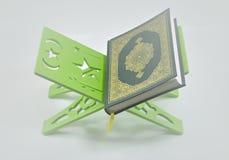 Al-Quran islamic Stock Image