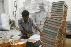 Al Quran Production In Indonesia Lizenzfreies Stockfoto