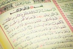 Al Quran santamente imagens de stock royalty free