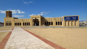 Al Ras Station nel Dubai Immagine Stock Libera da Diritti