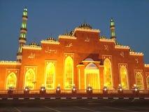 Al Salam清真寺 免版税图库摄影