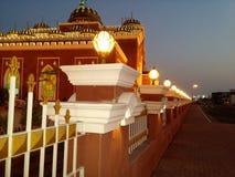 Al Salam Mosque Image stock