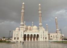Al Saleh Mosque Stock Image