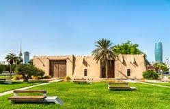 Al Shaab Gate in de Stad van Koeweit royalty-vrije stock fotografie
