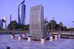 Al Shaheed Park Kuwait Royalty-vrije Stock Foto's