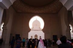 AL SHEIKH ZAYED meczet Obraz Royalty Free