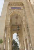 Al-Tobool van moskeeum Stock Foto