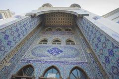 Al Zahra Mosque Sharjah UAE Royalty Free Stock Photo