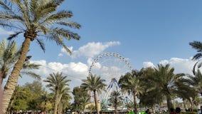 Al Zawra ' un parque fotografía de archivo