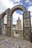 Al-Zaytuna Mosque Stock Image