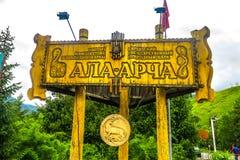 Ala Archa National Park 03 stock photography