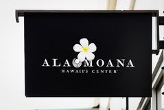 Ala Moana Shopping Center Sign. Honolulu, Hawaii - May 25, 2016: Ala Moana Shopping Center Sign at the Ala Moana Center, commonly known simply as Ala Moana, is stock photos