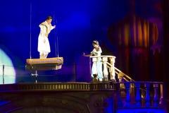 Aladdin and the Magic Carpet Meet Jasmine Royalty Free Stock Images