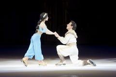Aladdin und Jasmine Proposal stockfoto