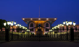 Alalam Palace Royalty Free Stock Photos