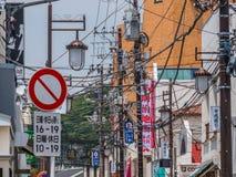 Alambres al aire libre de la electricidad en las calles de Japón - TOKIO, JAPÓN - 12 de junio de 2018 Fotografía de archivo