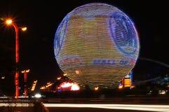 Alameda da manutenção programada do globo de Ásia (MOA) Fotografia de Stock