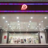 Alameda de compra isenta de direitos aduaneiros de Zhuhai Foto de Stock Royalty Free