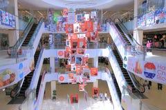 Alameda de compras de Fahrenheit 88 Kuala Lumpur Fotografía de archivo libre de regalías