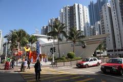 Alameda de compras de la nave en Hong-Kong foto de archivo
