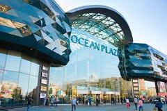 Alameda de compras de la plaza del océano, Kiev Fotos de archivo