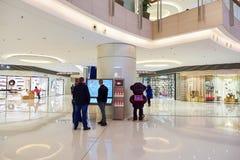 Alameda de compras de los elementos fotografía de archivo