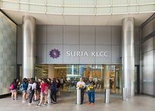 Alameda de compras de Suria KLCC, Kuala Lumpur, Malasia Imagenes de archivo