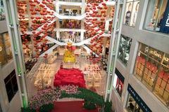 Alameda de compras del pabellón Foto de archivo libre de regalías