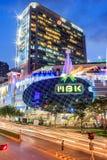 Alameda de compras del ` s de MBK en la oscuridad Fotografía de archivo