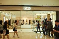 Alameda de compras en Hong-Kong Imagen de archivo