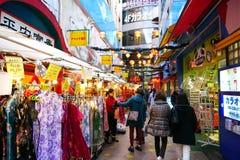 Alameda de compras en Yokohama Chinatown Fotos de archivo